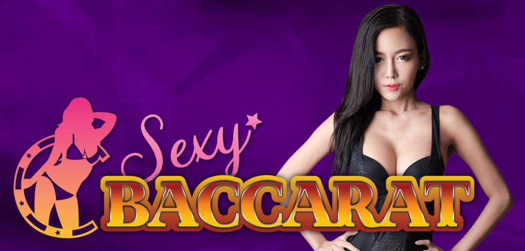 นักเดิมพันไม่ควรพลาด  เทคนิคการเล่น Sexy Baccarat