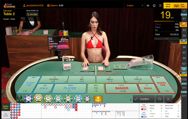 sexybaccart-baccarat Sexy Gaming