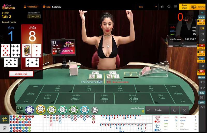 สูตรบาคาร่าใช้ได้จริง กับ Sexygaming66 ใช้ง่ายโอกาสชนะสูง
