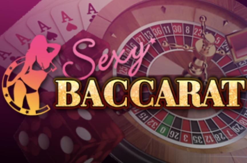 เว็บตรงบาคาร่า เล่นง่ายจ่ายจริง กับ Sexy Gaming