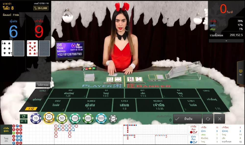 สมัคร game sexy casino กับ บาคาร่าสด