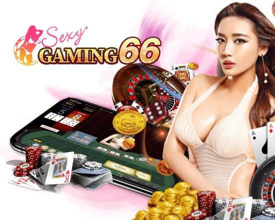 สมัคร game sexy casino รับโบนัสทุกยูสเซอร์ คุ้มตั้งแต่แรกเข้า