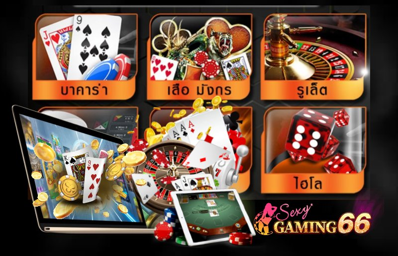 ทางเข้า Sexy Casino รวมคาสิโนออนไลน์จาก UFABET