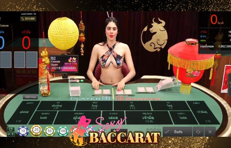 Sexy Gaming บิกินี่ ดีลเลอร์สาวเกมบาคาร่าสด