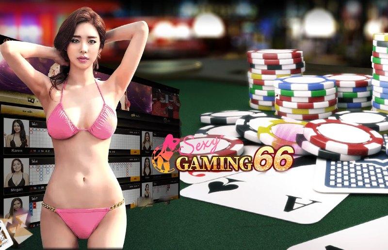 บาคาร่า sexy gaming เล่นสนุก พร้อม สูตรบาคาร่า ได้เงินจริง